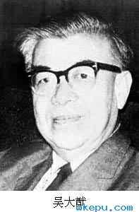 近代中国物理学之父