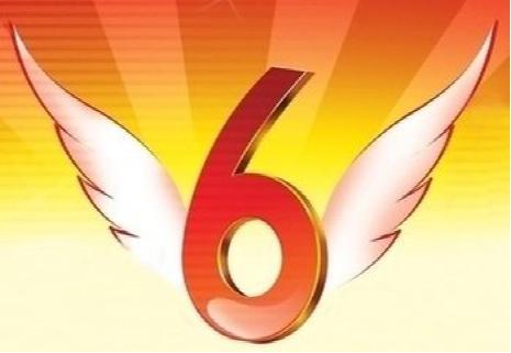 在数学领域,6是第一个完全数,也是最小的完全数。所谓完全数(又称完美数或完备数),是一种特殊的自然数;它所有的真因子(即除了自身以外的约数)的和,恰好等于它本身。
